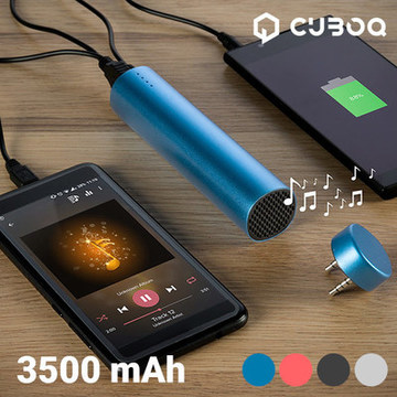 CuboQ Power Bank med Højtaler 3500 mAh