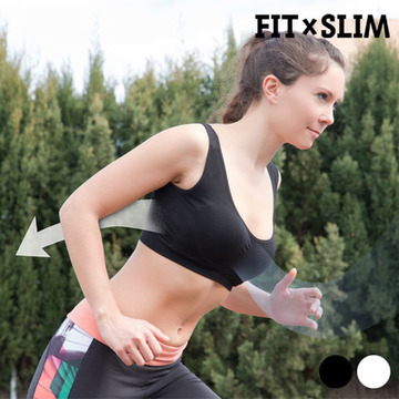AirFlow Technology Fit x Slim Sportsbh'er (pakke med 2) S