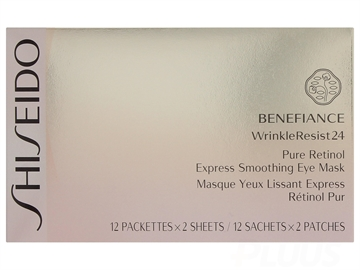 Shiseido Ben.Wr.24 Pure Retinol Express Eye Mask 12 pieces x 2 sheets - Smoothing