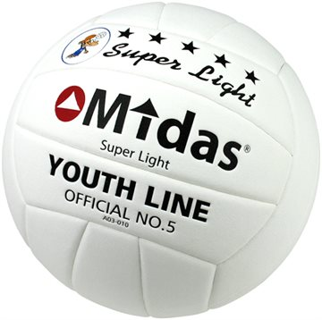 Midas Super Light, volleyball