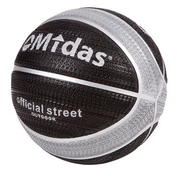 Midas Official Street Basket