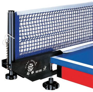 Giant Dragon ITTFbordtennisnet