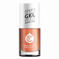 Cosmetica Fanatica CF Gel Effekt, X-227 neglelak gele Orange 11 ml